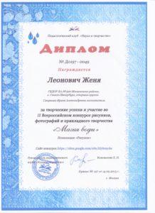 PhotoScan (5)